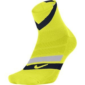 skarpety do biegania NIKE CUSHION DYNAMIC ARCH QUARTER RUNNING (1 para) / SX5467-702